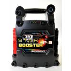 Solution START BOOSTER 12V/3100 A